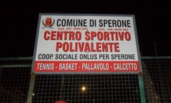 """Centro Sportivo Polivalente """"F.Sodano"""""""