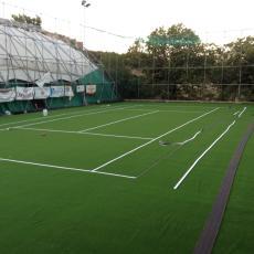 "Associazione Tennis ""La Paradisa"""