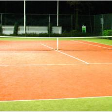 Virtus Tennis - A. S. D.
