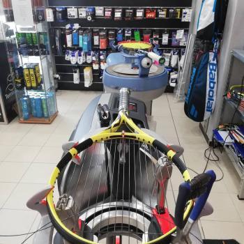 Tennis Store Lido di Camaiore